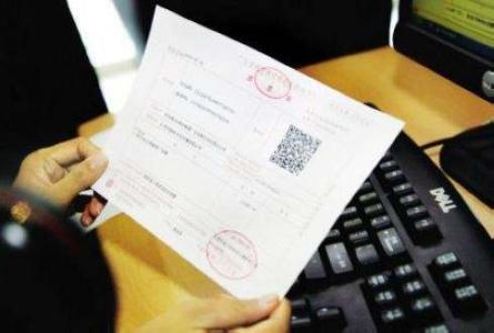 单位和个人如何申请代开发票?