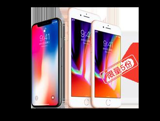 iphoneX 64G版本
