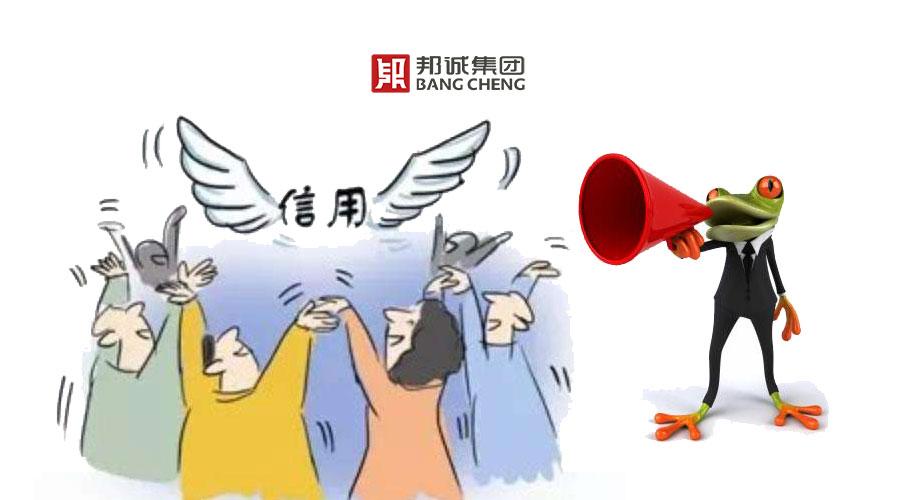 """关于开展2017年度广东省""""守合同重信用""""企业公示活动的通知"""