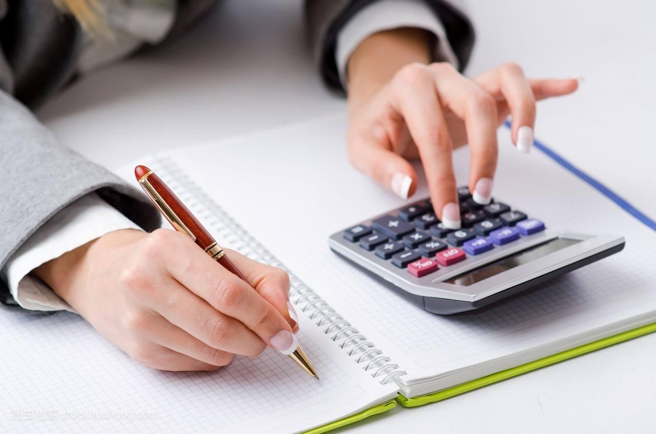 西安代理记账公司如何选择?