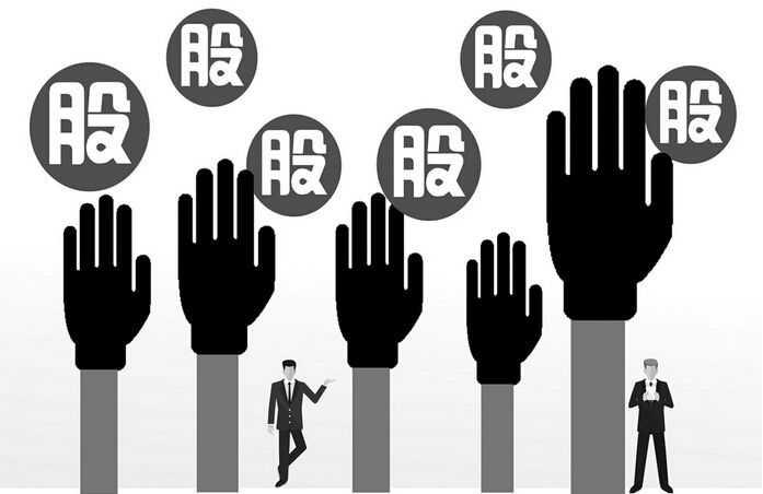 公司股东变更的流程是什么